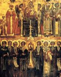 kyriaki orthodoxias