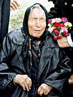 Вангелия Гущерова