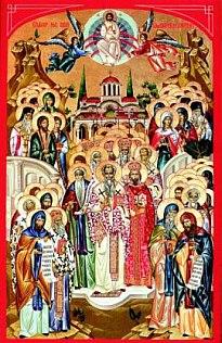 икона на Всички български светци
