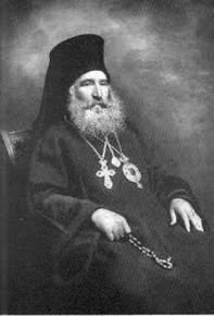 Neofit of Vidin 1921
