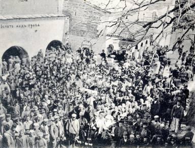 Бачковски манастир 4 април