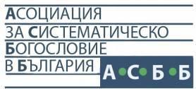 ASBB-logo