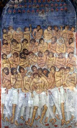 40 Martyrs icon