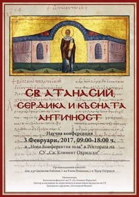 sv athanasii konf fill 354x500