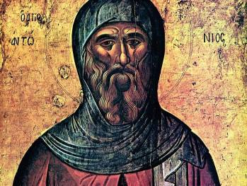 St Antony the Great