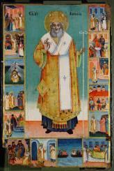 il.8.sv. Atanasii