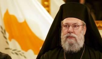 Архиепископ Хрисостомос II