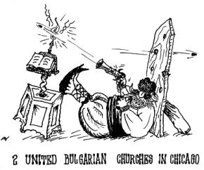 United Bulgarian Churches in Chicago