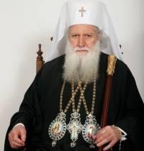 patriarh neofit03 20151