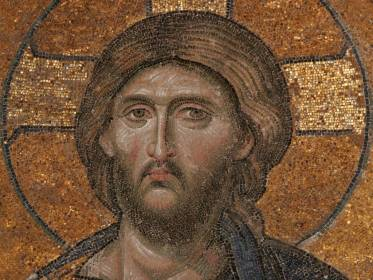 Deesis Mosaic of Christ 13th Century Hagia Sophia