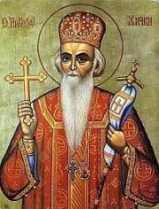 Св. Николай Велимирович