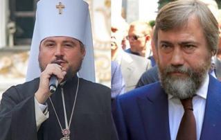 Митр. Александър (Драбинко): Украинската църква трябва да се освободи от властта на олигарсите