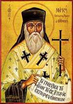 St Mark Eugenikos