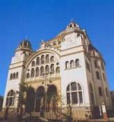 православната катедрала в Сао Паоло
