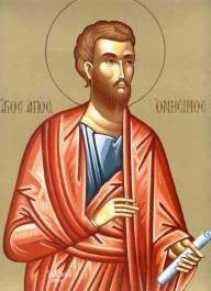 Agios Onisimos