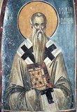 Св. Климент Охридски Чудотворец, светецът-покровител на