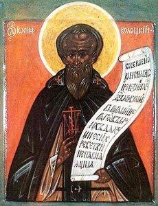 Йосиф Волоцки