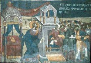 Христос гони търговците от храма, стенопис от Грачаница
