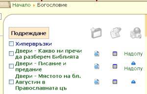 chekmedze.jpg