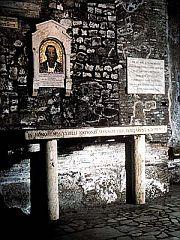 Гробът на св. Кирил