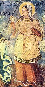 Св. Злата Мъгленска