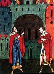 Митар и фарисей