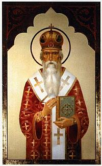 Св. Киприян Цамблак