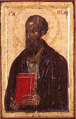 св. ап. Павел