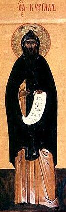 Sv.Kiril2.jpg