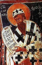 Св. Кирил Филисоф