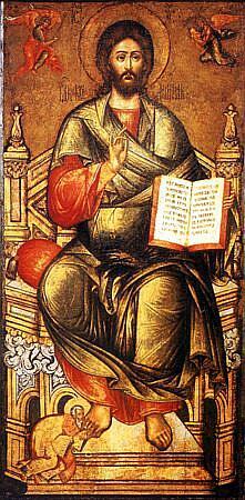 Митрополит Киприян в нозете на Христос