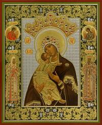 Волоколамската икона на св. Богородица със св. Киприян