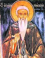 Св. Йоан Рилски Чудотворец