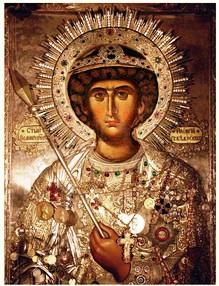 Зографската икона на св. Георги