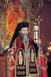 Йерусалимски патриарх Теофил