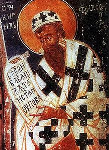 Св. Кирил Философ