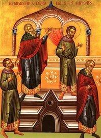 Митарят и фарисеят