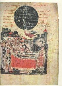 Манасиева хроника