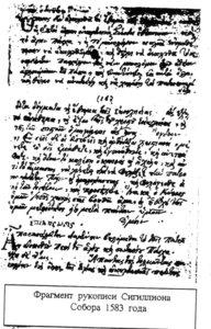 1583.jpg