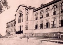 Богословското училище в Халки