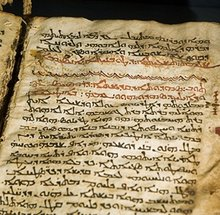 codex_sinaiticus_1.jpg