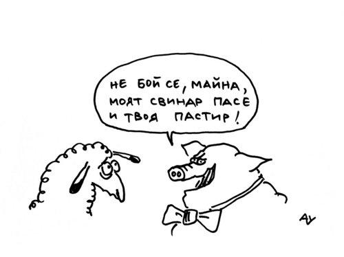 Георги Гергов сключва изгодна за БПЦ сделка
