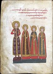 Tsar_IvanAleksandar_chetveroevangelie__LONDONSKO_EVANGELIE__gospels1.jpg
