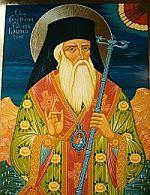 св. Софроний