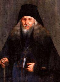 старецът Леонид