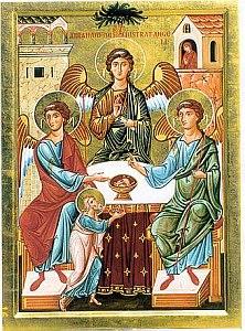 Старозаветна Троица