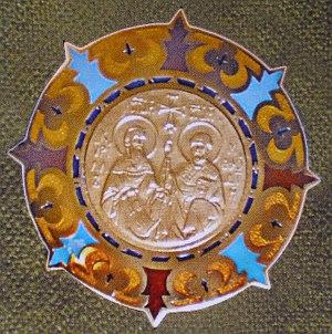 орден Св. Кирил и Методий
