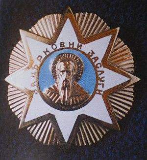 орден Св. Йоан Рилски