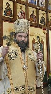 епископ Йоан