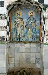 Азязмото на манастира